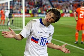 Андрей Аршавин в матче Россия — Голландия на Евро-2008