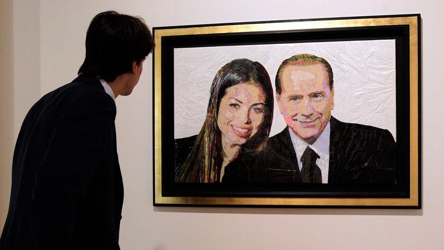 Портрет «Сильвио и Руби» с изображением Сильвио Берлускони и Каримы эль-Маруг в...