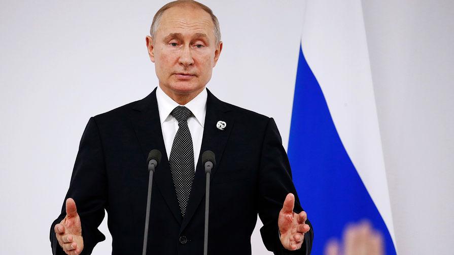 Президент России Владимир Путин во время саммита G20 в Осаке, 29 июня 2019 года