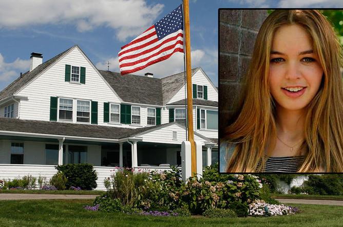 Дом семьи Кеннеди в порту Хианнис, штат Массачусетс и Сирша Райзен Кеннеди-Хилл