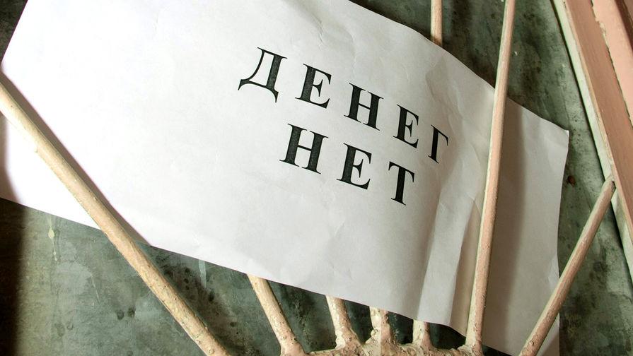 Дивиденды российских корпораций достигли многолетнего максимума