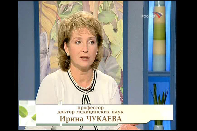 Ирина Чукаева в программе «Студия «Здоровье» на телеканале «Россия»