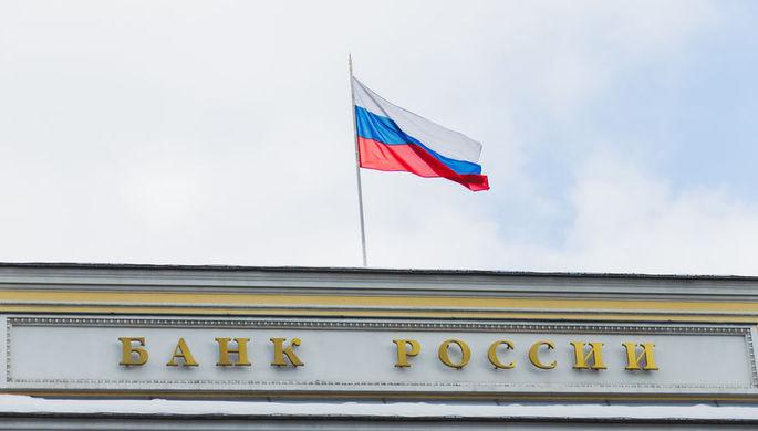 Вложить последнее: почему россияне вернулись в банки