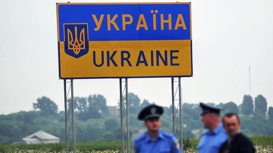 страховая нелегально пересечь границу украина-россия лицензиях, юридический