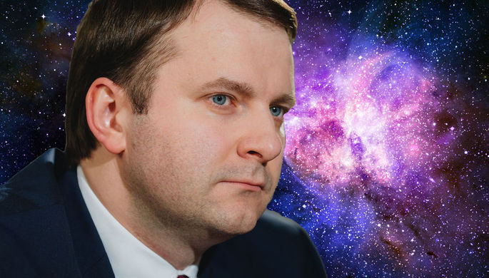 Экономисты шутят: Россию спасут технологии инопланетян