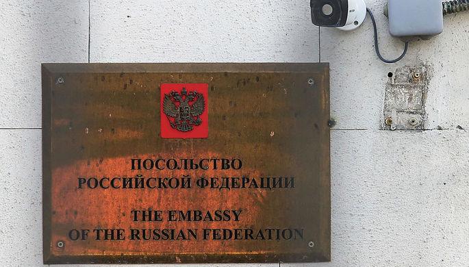 Все спланировал: напавшему на посольство России предъявили обвинение