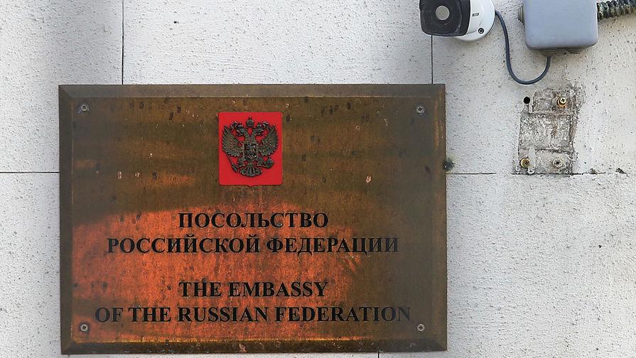 Посольство РФ отреагировало на заявление МИД Украины по трагедии в Одессе
