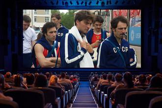 Кадр из фильма «Движение вверх» в кинотеатре (коллаж)