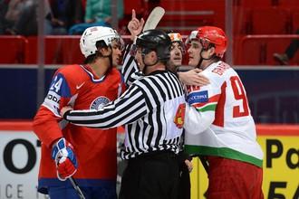 Норвегия против Белоруссии на чемпионате мира