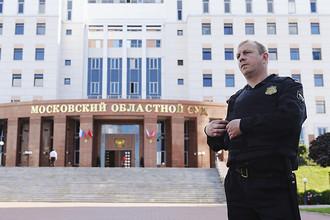 Здание Московского областного суда в Красногорске