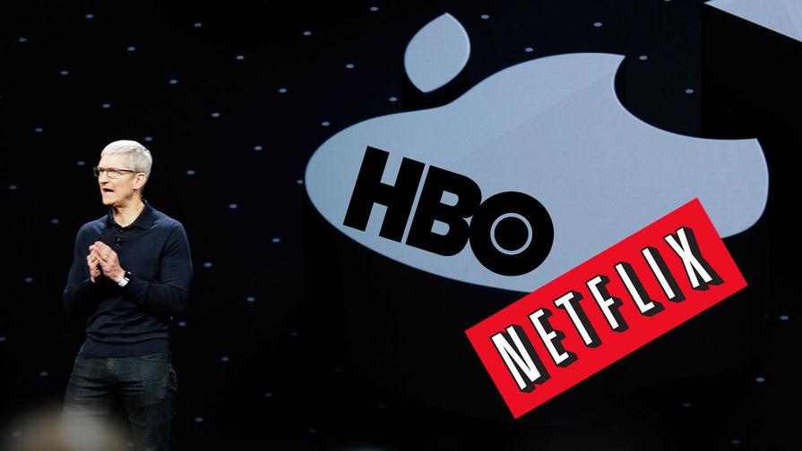 Онлайн-кинотеатр Apple может запуститься без сериалов Netflix и HBO