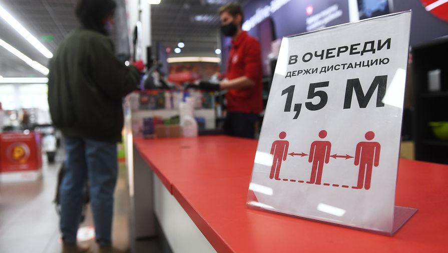 В Москве открылись больше половины торговых предприятий