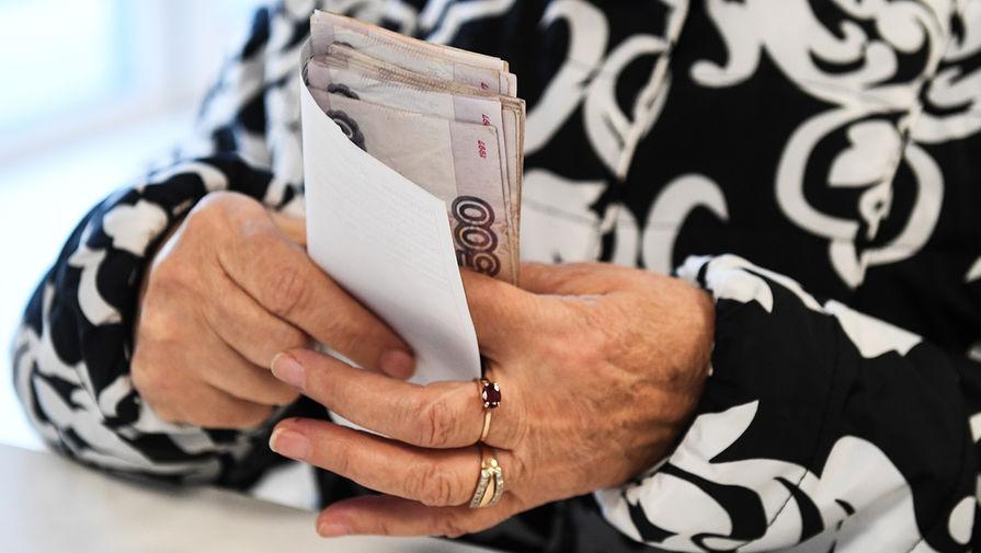 Россияне стали забывать о пенсиях