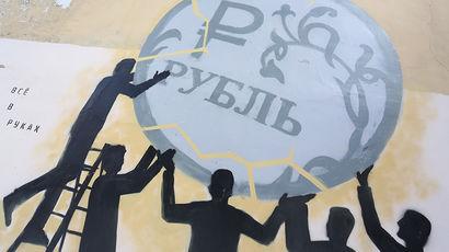 Бюджетная система Российской Федерации> Раздел II.