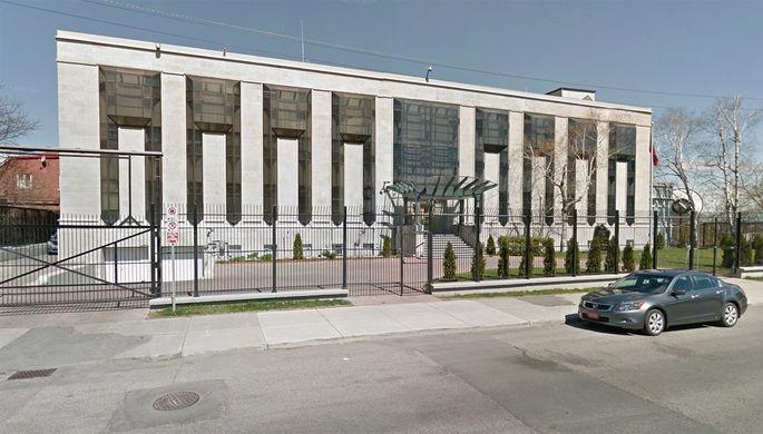 Здание посольства Российской Федерации в Оттаве, Канада