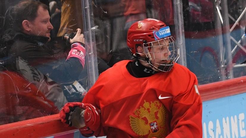 Нападающий юниорской сборной России Матвей Мичков
