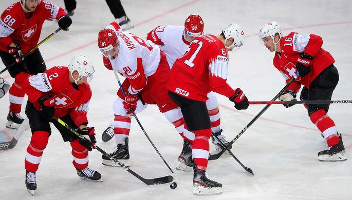 Захватила лидерство в группе: Россия разбила Швейцарию на ЧМ по хоккею