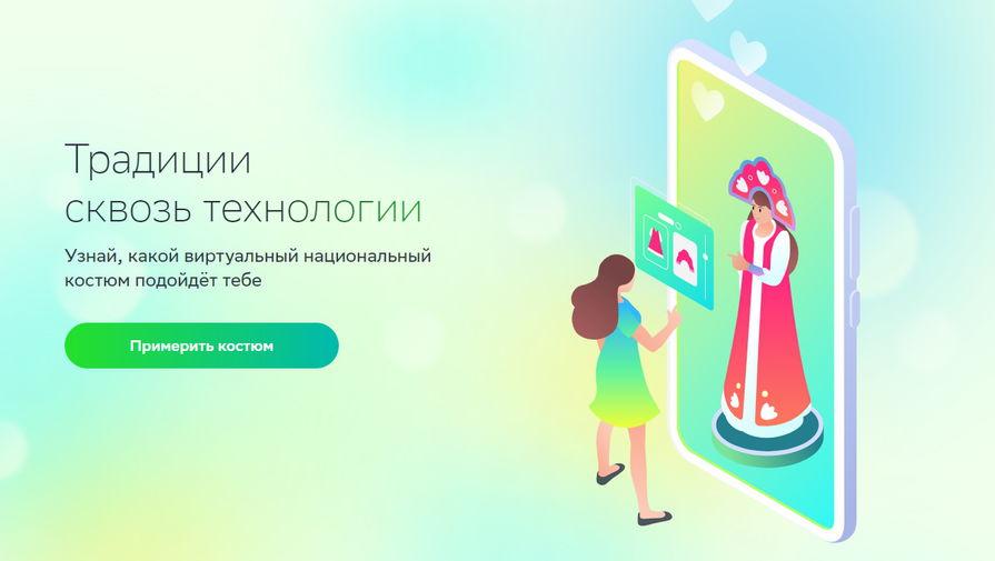 Сбер поздравил россиян с Днем России, воссоздав с помощью нейросети национальные костюмы