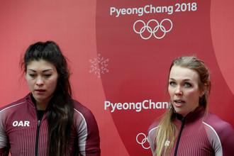 Бобслеистка Надежда Сергеева, попавшаяся на допинге во время Олимпиады-2018, и Анастасия Кочержова