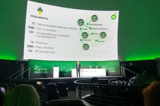 «Роснефть» и BP представили технологию Active