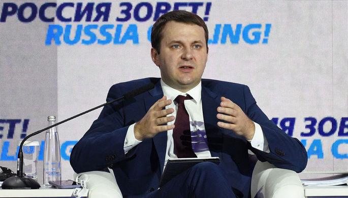 Оксана Тарасенко, Алексей Улюкаев и Максим Орешкин