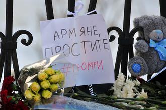 Цветы и игрушки в память о погибшей семье Аветисян у здания посольства Армении в Москве