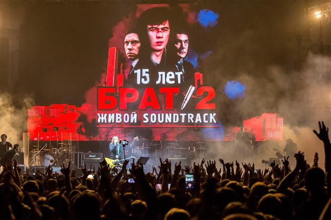 Концерт «Брат-2. Живой саундтрек» в Ледовом дворце, посвященный 15-летию выхода фильма Алексея Балабанова «Брат-2»