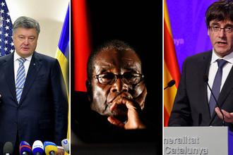 Это фиаско: 5 провальных решений года в политике