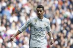 Онлайн-трансляция матча 24-го тура Примеры «Вильярреал» — «Реал Мадрид»