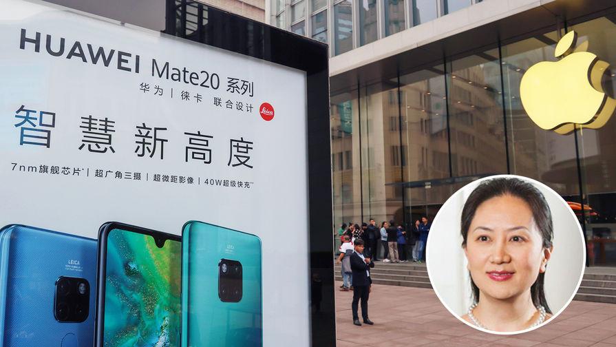 В Китае запретили Apple продавать iPhone