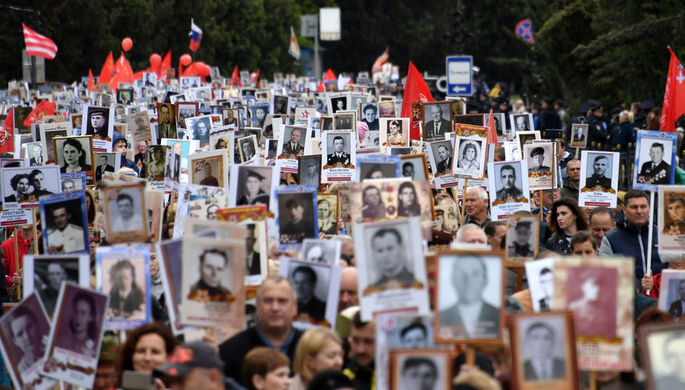 Участники акции «Бессмертный полк» в Киеве, 9 мая 2019 года