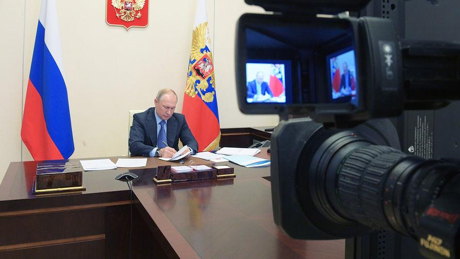 Президент России Владимир Путин, 14 апреля 2020 года