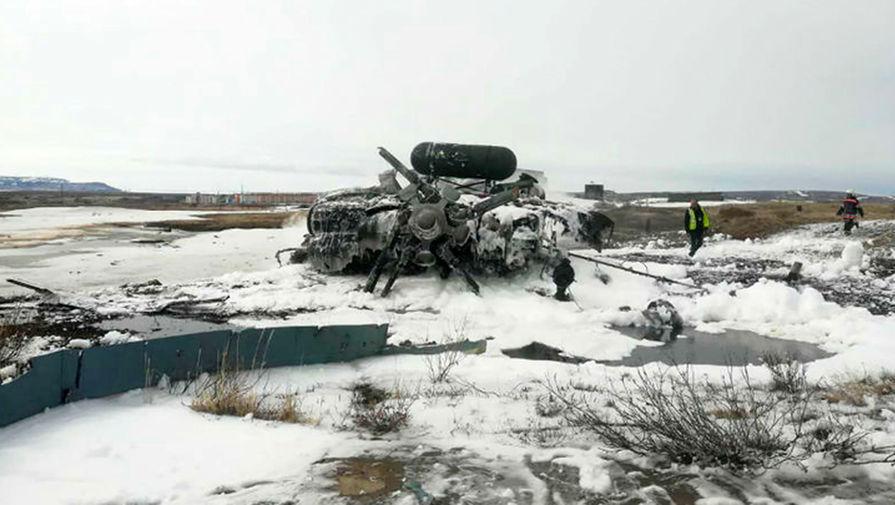 Четверо погибших: военный Ми-8 упал на Чукотке