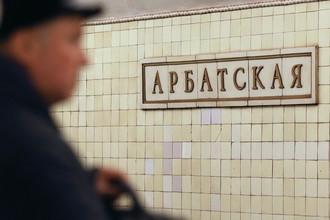 Гоголя не пустили в метро