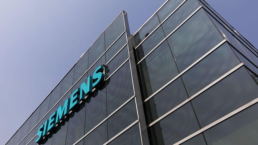 """""""Ростех"""" подал кассацию на отказ во встречном иске к Siemens"""