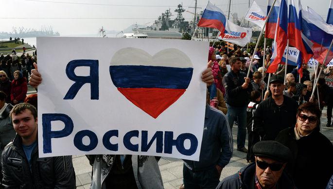 Российские спортсмены будут размахивать в Пхенчхане флажками регионов страны