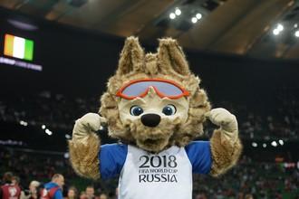 Официальный талисман чемпионата мира — 2018 волк Забивака