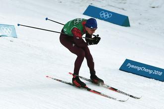 Александр Большунов на XXIII зимних Олимпийских играх