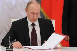Прощание с должностью: Путин уволил генералов