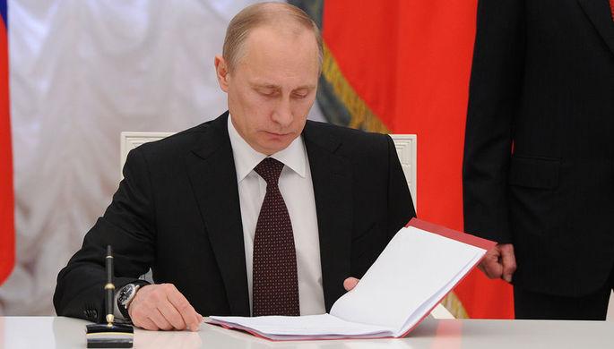 Путин отправил генералов в отставку