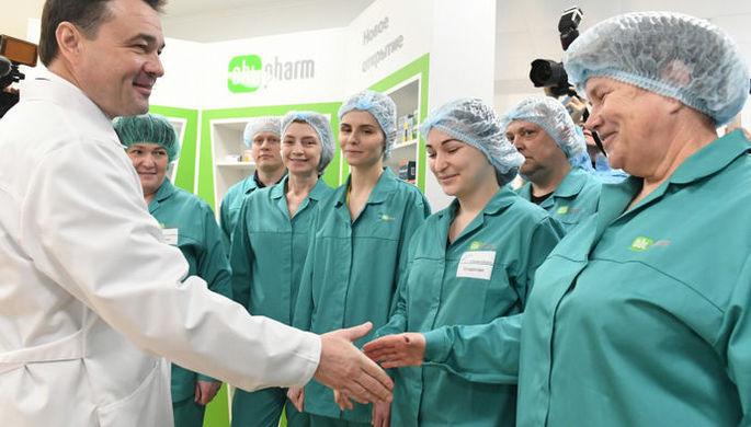 Воробьев открыл в Подмосковье новое фармацевтическое предприятие