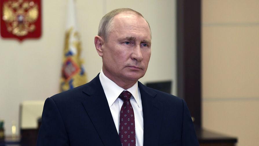 Новый план: Путин поручил обеспечить рост экономики