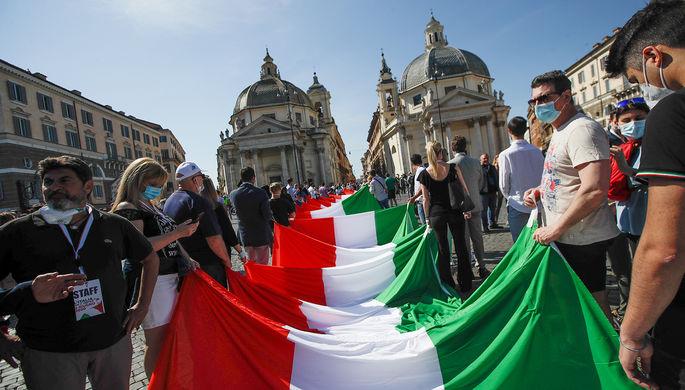 «Капитуляция»: националисты осудили Конте за соглашение ЕС