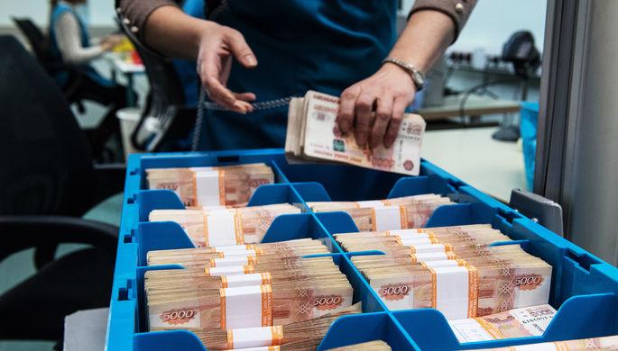 Забрать у богатых: дивиденды могут обложить прогрессивным налогом