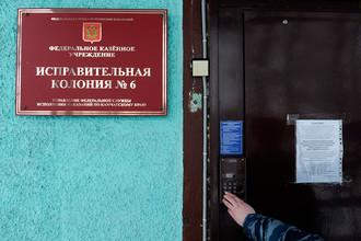 В колонии на Камчатке закончилась голодовка почти 400 заключенных, ждут проверок из Москвы