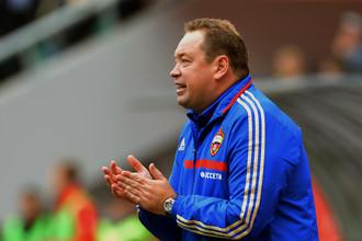 Леонид Слуцкий надеется прервать безвыигрышную серию с «Динамо»