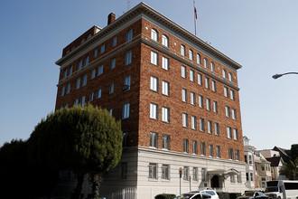 Генконсульство России в Сан-Франциско, Калифорния, 31 августа 2017 года