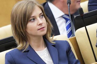 Депутат Государственной думы РФ Наталья Поклонская на первом заседании Госдумы нового созыва