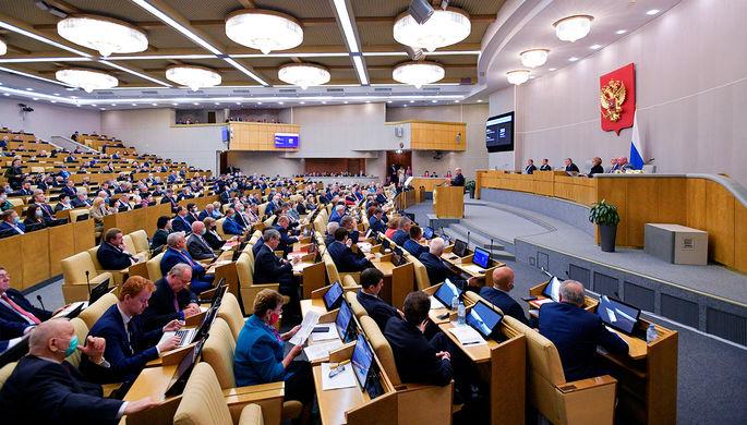 Запрет на депутатов-экстремистов споткнулся о Совфед