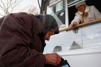 Новая пенсионная система: как россияне будут копить на старость